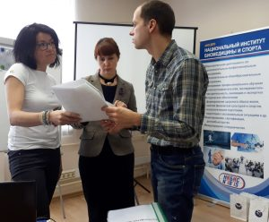 The 2nd International Seminar on Sport Diagnostics was held in Russia